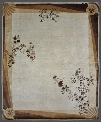 Nader - Tappeti Tessuti Arazzi - Antichi e Contemporanei